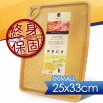 超級美國砧板 SAGE美國無菌木砧板 (25cm*33cm)(SAGEA美國木砧板)
