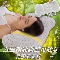 日本旭川五區機能可調式乳膠氧氣枕2入組-美鳳有約推薦