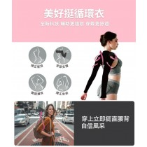 京美-美好挺鍺能量循環衣-美鳳有約推薦
