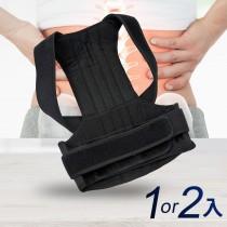 超級護背法寶 米卡索 -醫材認證強化背架護具(1入/2入組)(2入L (33~37腰))