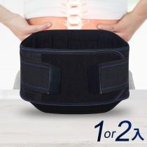 超級護腰法寶 米卡索 -醫材認證強化背架護腰(1入/2入)(2入L-XL(36-45腰))